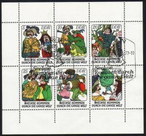 2281-2286 Märchen-Kleinbogen 1977 unten nicht durchgezähnt mit ESSt Berlin