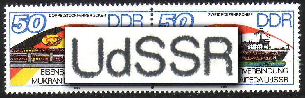 3052-3053 Eisenbahnfähre-ZD mit Plattenfehler Kerbe im U, Feld 39, ** 0