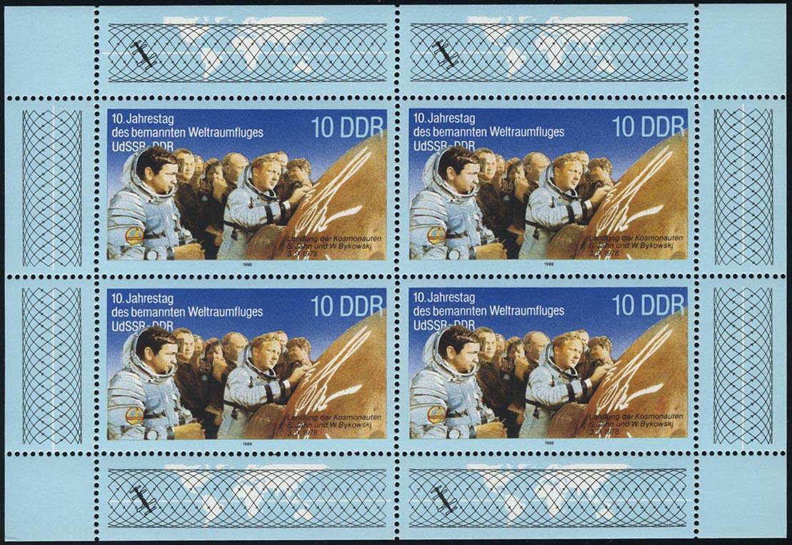 3190 Weltraumflug-Kleinbogen 4x10 Pf, postfrisch 0
