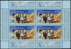 3190 Weltraumflug-Kleinbogen 4x10 Pf, postfrisch