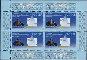 3191 Weltraumflug-Kleinbogen 4x20 Pf, postfrisch