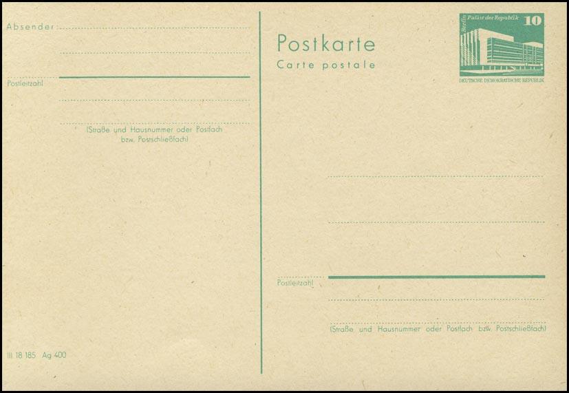 P 84 Bauwerke klein 10 Pf Palast der Republik, grün 1982, postfrisch 0