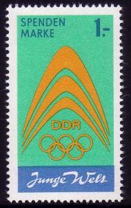 Spendenmarke I Junge Welt / Olympia von 1971, postfrisch **, unverausgabt