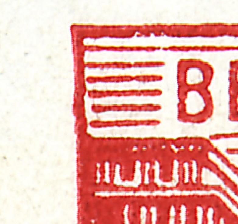 MH 3b2.44 Fünfjahrplan, sechs Plattenfehler auf den 3 Heftchenblättern, ** 0