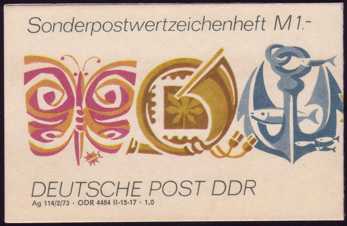 SMHD 3d Freizeit 1 Mark 1973 - postfrisch 1