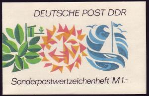 SMHD 3e Freizeit 1 Mark 1973 - postfrisch