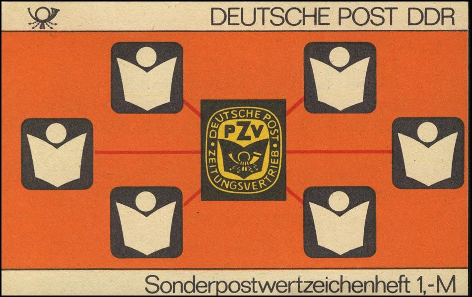 SMHD 24 a PZV der DDR 1985 - postfrisch 0