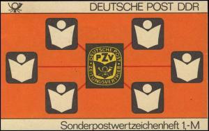 SMHD 24 a PZV der DDR 1985 mit VS-O Berlin ZPF