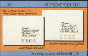 SMHD 33 Postanschrift international - postfrisch