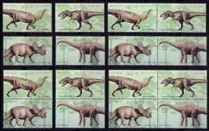 2687-2690 aus Bl.73 Dinosaurier, fünf Zusammendrucke + vier Einzelmarken, Set **