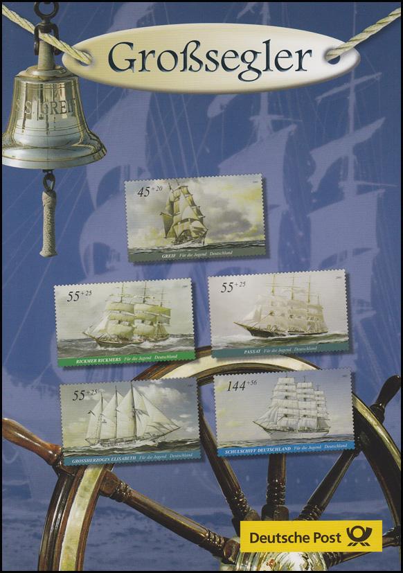 2464-2468 Jugendmarken Segelschiffe: Großsegler 2005 - EB 4/2005 0