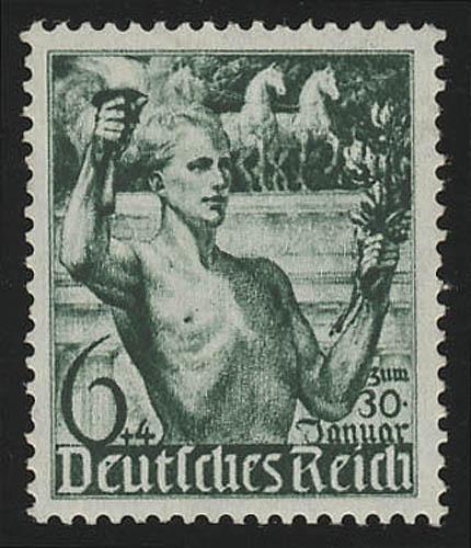 660 Machtergreifung Hitlers 6+4 Pf ** 0