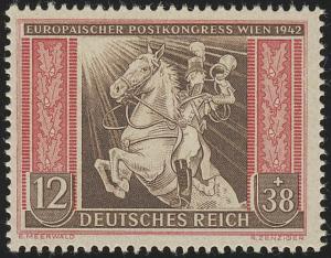 822 Europäischer Postkongreß 12+38 Pf, postfrisch **