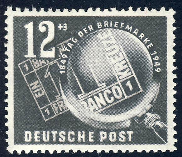 245 Tag der Briefmarke 1949, ** 0
