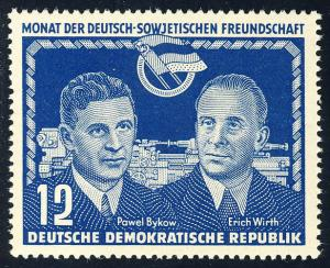 296 Deutsch-Sowjetische Freundschaft 12 Pf **