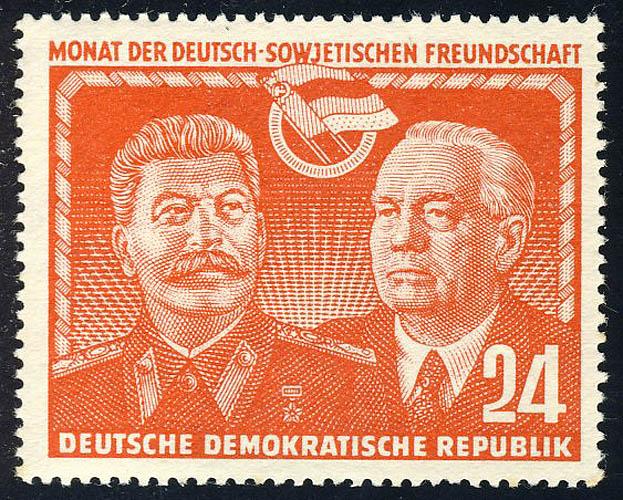 297 Deutsch-Sowjetische Freundschaft 24 Pf ** 0