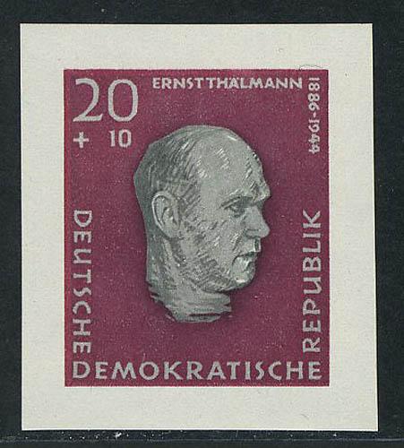 606B Buchenwald 20+10 Pf UNGEZÄHNT aus Block 15 ** 0