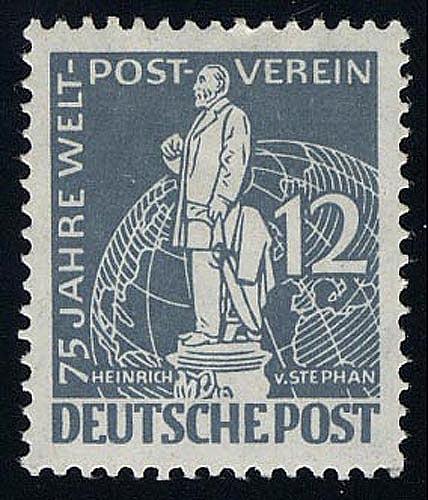 35 Weltpostverein Stephan 12 Pf ** geprüft 0