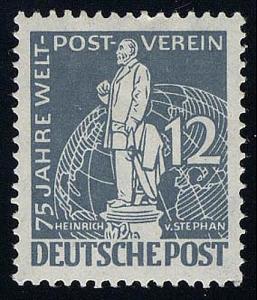 35 Weltpostverein Stephan 12 Pf ** geprüft