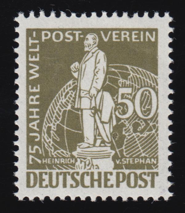 38 Weltpostverein Stephan 50 Pf ** geprüft 0