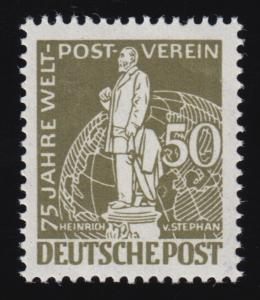 38 Weltpostverein Stephan 50 Pf ** geprüft