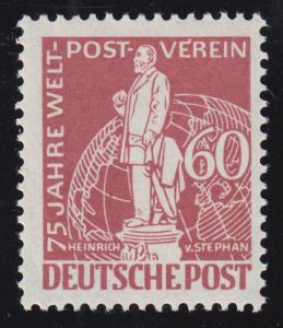 39 Weltpostverein Stephan 60 Pf ** geprüft