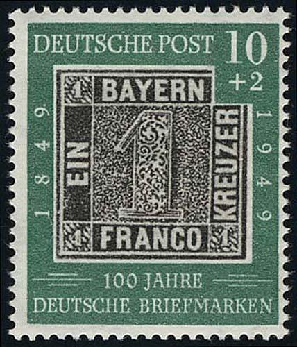 113 100 Jahre Briefmarken 10 Pf ** 0