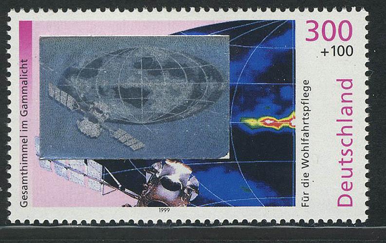 2081 Kosmos Gammastrahlung, mit Hologramm auf der Marke, postfrisch ** 0