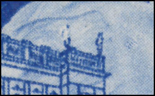 116III Stephan - PLF zweite Figur von rechts gebrochen, Feld 15, ** 1