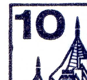 11eb MH BuS 1980, t tiefer, mit PLF XXIII **