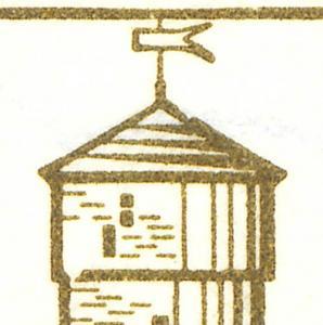 21aII MH BuS 1977, mit PLF I, postfrisch