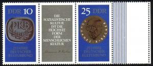 1592-1593 Kulturbund 1970, Zusammendruck mit Leerfeld, **