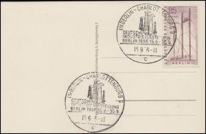 157 Industrie-Ausstellung 1956 EF Sonder-Ansichtskarten-FDC ESSt Berlin 15.9.56
