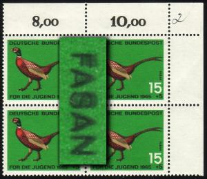 465DD Jugend 15 Pf: ER-Vbl. o.r. Doppeldruck Farbe schwarz, postfrisch **