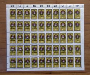 948 T.d.B. 1977: kompletter Schalterbogen mit 11 Plattenfehlern, gefaltet **
