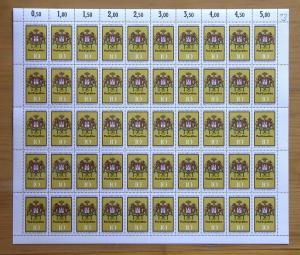 948 T.d.B. 1977: kompletter Schalterbogen mit 12 PLF, mit MICHEL I+II, **