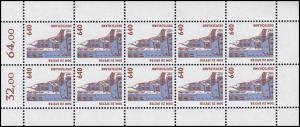 1811 SWK 640 Pf  Dom zu Speyer - 10er-Bogen mit PLF I, Feld 8 **