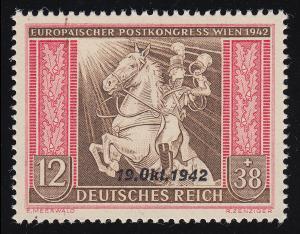 825I Postkongreß 12 Pf mit PLF I Strich über P und verstümmeltes Ä, Feld 13, **.