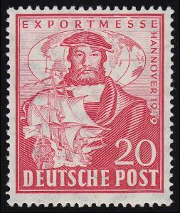 Bizone 104a  Exportmesse Hannover 20 Pf. ** postfrisch