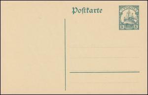 Togo Postkarte P 17 Kolonial-Schiffszeichnung 5 Pf. grün, ** postfrisch