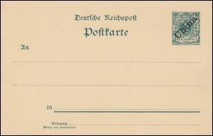 China Postkarte P 1 IA Krone/Adler 5 Pf., ** postfrisch