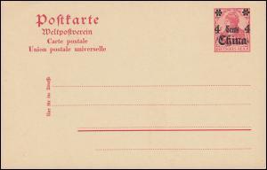 China Postkarte P 15Y Germania 4 Cents auf 10 Pf. ohne Wz., ** postfrisch