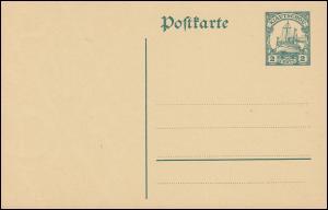 Kiautschou Postkarte P 10 Kolonial-Schiffszeichnung 2 Cents, ** postfrisch