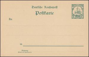 Marianen Postkarte P 7 Kolonial-Schiffszeichnung 5 Pf, ** postfrisch