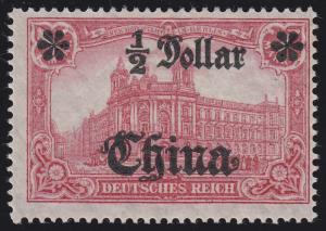 44IIBR China - Aufdruck Kaiserreich 1 Mark Wz.1, *