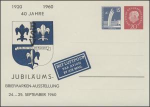 PP 24 Berliner Bauwerke/Heuss 15/20 Pf Ausstellung Berlin-Wilmersdorf, **