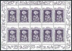 1914 Heiliger Adalbert - verschnittener Kleinbogen, postfrisch