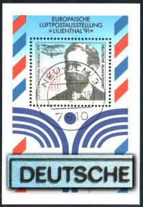 Block 24DD Lilienthal - Doppeldruck der Farbe Schwarz, Neu-Ulm ET 9.7.91