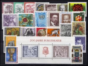 1506-1539 Österreich-Jahrgang 1976 komplett, postfrisch