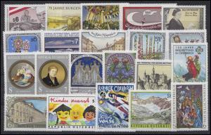 2177-2207 Österreich-Jahrgang 1996 komplett, postfrisch